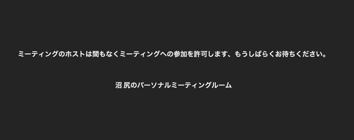 f:id:Ryoukei:20200329013619p:plain