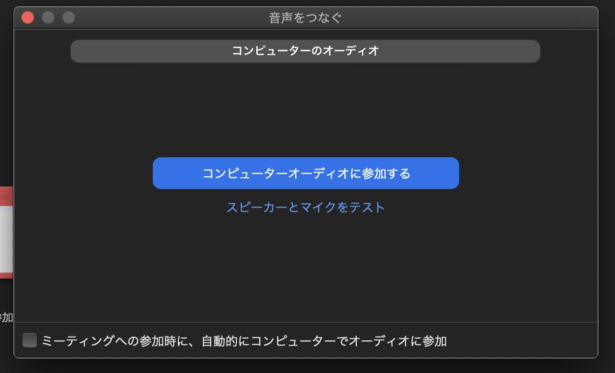 f:id:Ryoukei:20200329013628p:plain