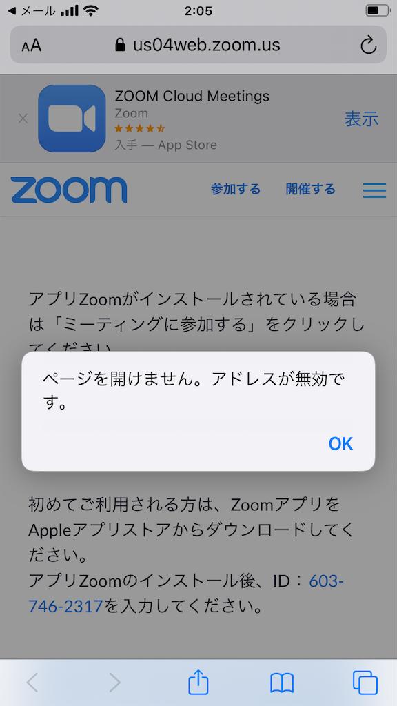 f:id:Ryoukei:20200329020930p:image