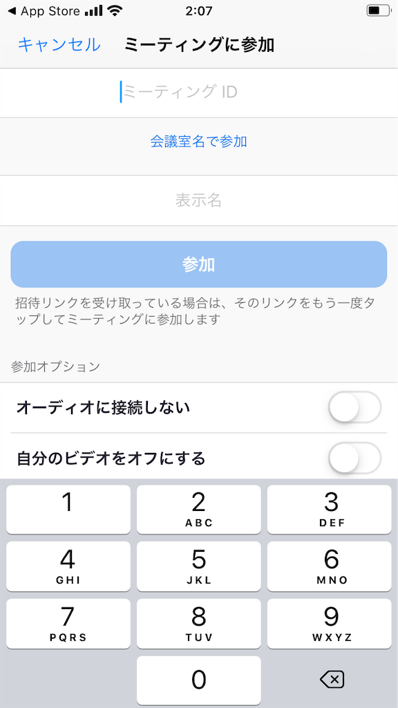 f:id:Ryoukei:20200329020934p:image