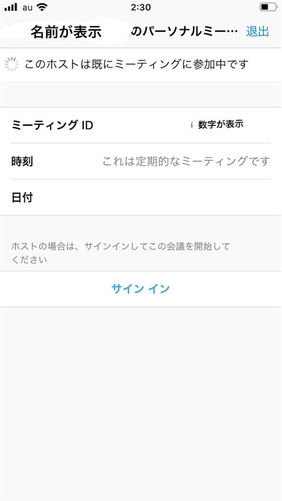 f:id:Ryoukei:20200329025021j:image