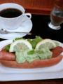 夕飯 アートコーヒーの枝豆サンド&コーヒー