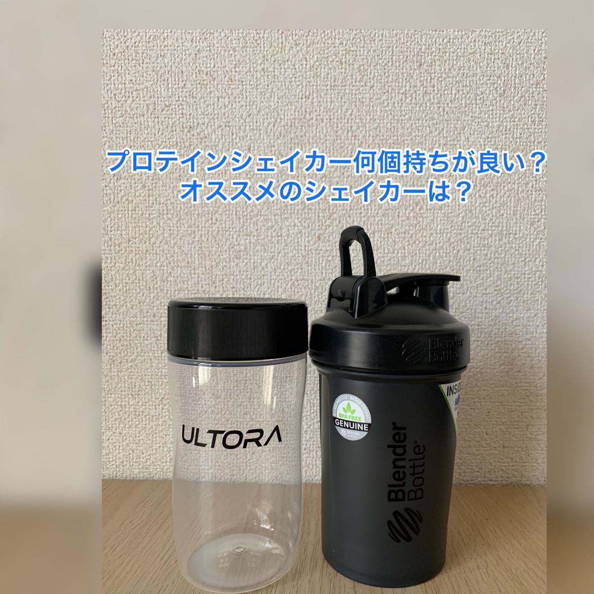 f:id:Ryu-1124:20200529110956j:plain