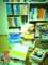 本棚を大幅に整理