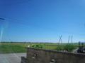 家の前 北東方向。 朝でもきれいな快晴