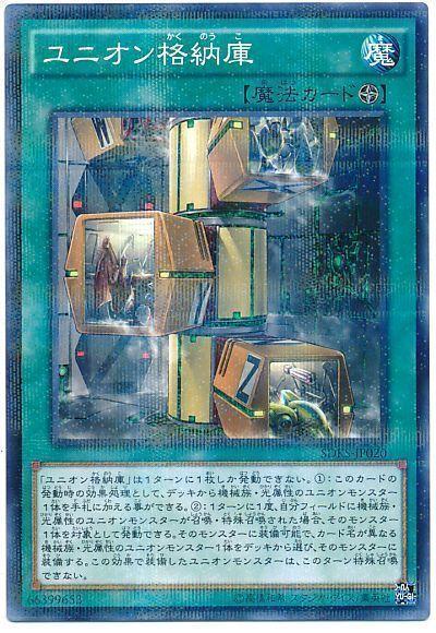 f:id:Ryu-kotsuKing:20210315012707j:plain