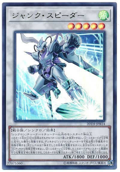 f:id:Ryu-kotsuKing:20210315013403j:plain