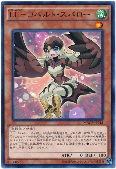 f:id:Ryu-kotsuKing:20210416010217j:plain