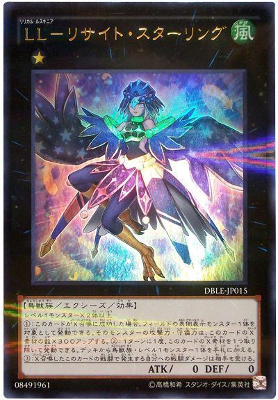 f:id:Ryu-kotsuKing:20210502183212j:plain