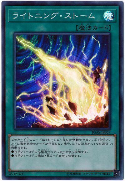 f:id:Ryu-kotsuKing:20210509230002j:plain