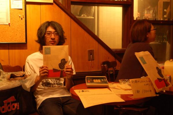 f:id:Ryu1019:20081101025112j:image