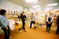 タムくん 青山ブックセンター 2009/05/28
