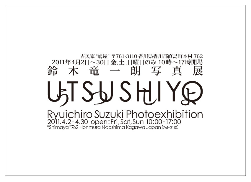 f:id:Ryu1019:20110305030230j:image