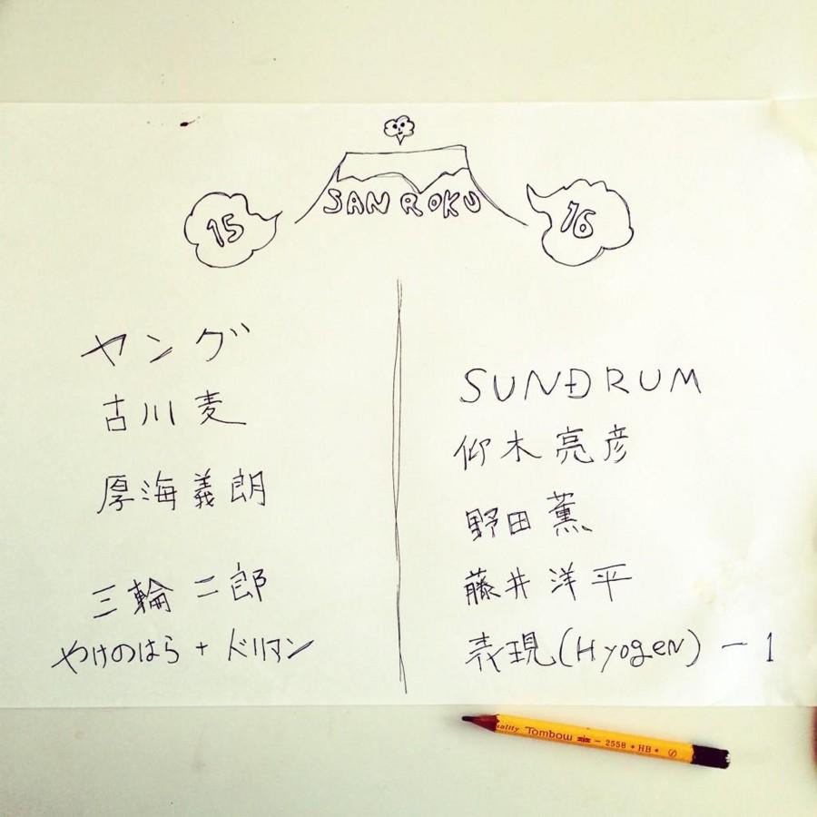 f:id:Ryu1019:20140803153845j:image