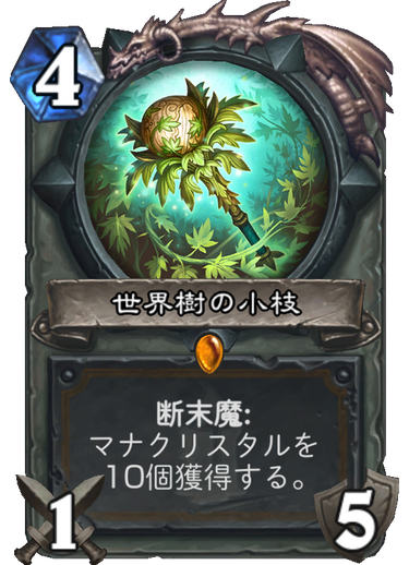 f:id:Ryu12155:20171122204137p:plain
