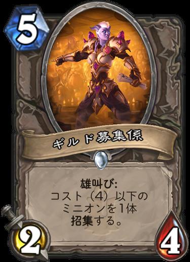 f:id:Ryu12155:20171122204209p:plain