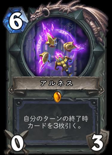 f:id:Ryu12155:20171122204221p:plain