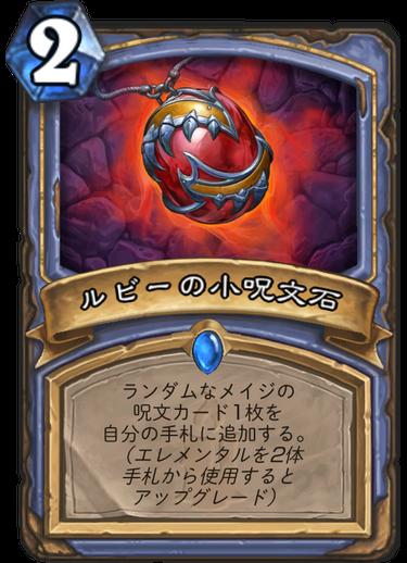f:id:Ryu12155:20171203171151p:plain