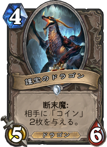 f:id:Ryu12155:20171203171315p:plain