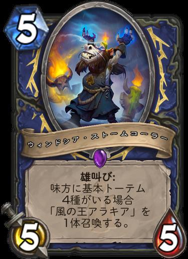 f:id:Ryu12155:20171203171413p:plain