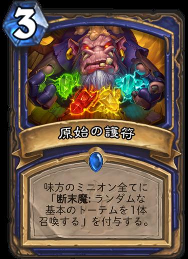f:id:Ryu12155:20171203171719p:plain