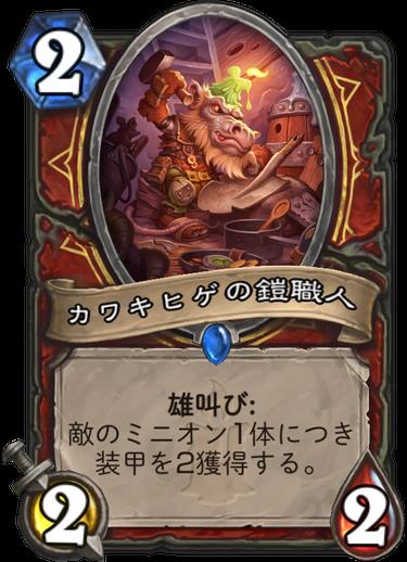 f:id:Ryu12155:20171203171819p:plain