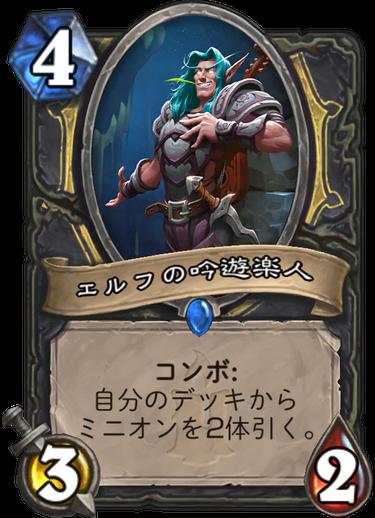 f:id:Ryu12155:20171203171829p:plain