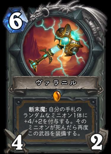 f:id:Ryu12155:20171203171856p:plain
