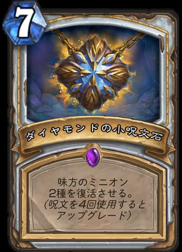 f:id:Ryu12155:20171203171905p:plain