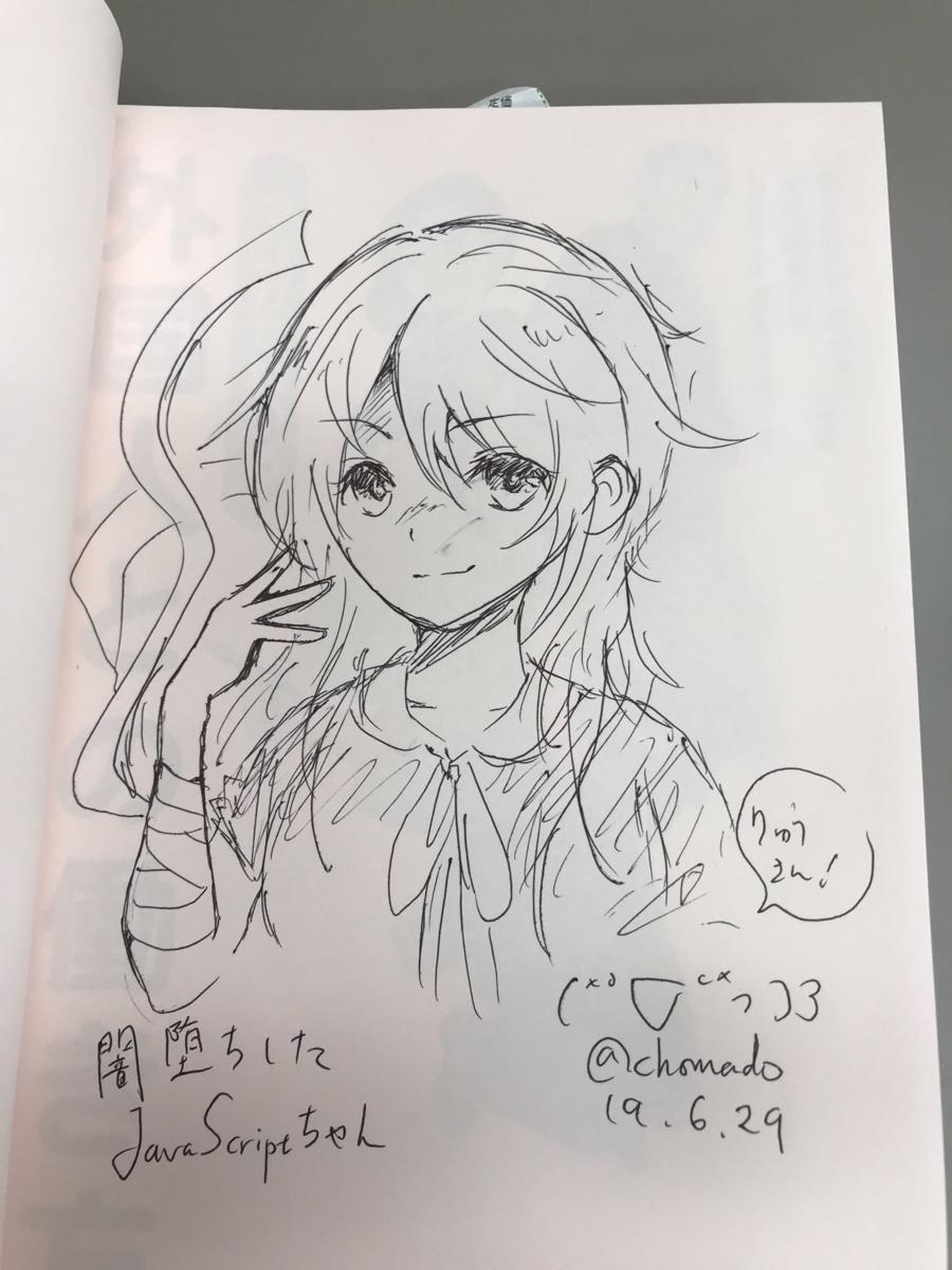 f:id:Ryu1kun:20190707223901p:plain