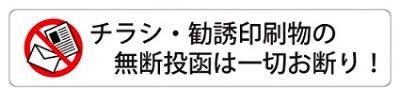 f:id:Ryu3:20170206234357j:plain