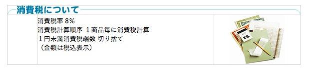 f:id:Ryu3:20170319002945j:plain
