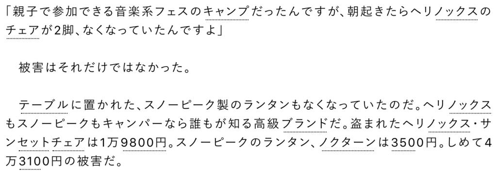 f:id:RyuCamp:20190210175017p:plain