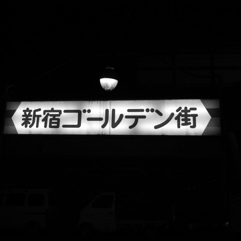 f:id:RyuYudai:20160614204438j:plain