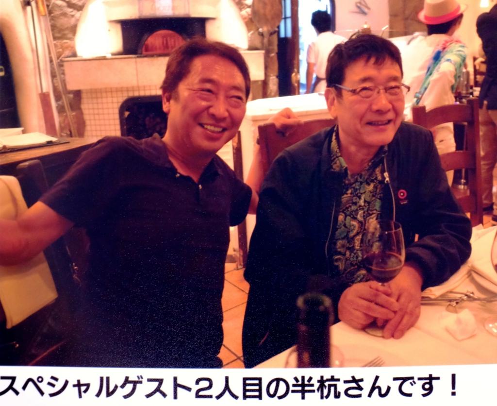 f:id:RyuYudai:20160801103833j:plain