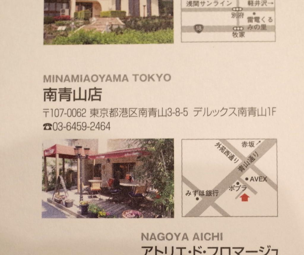 f:id:RyuYudai:20160904213244j:plain