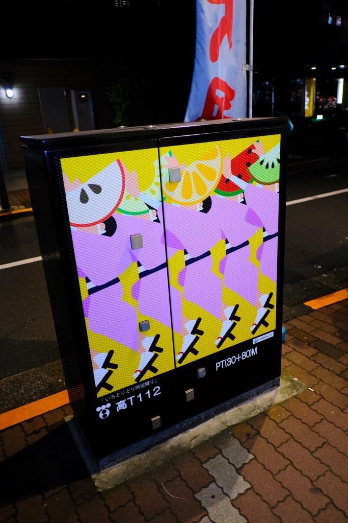 f:id:RyuYudai:20160927144628j:plain