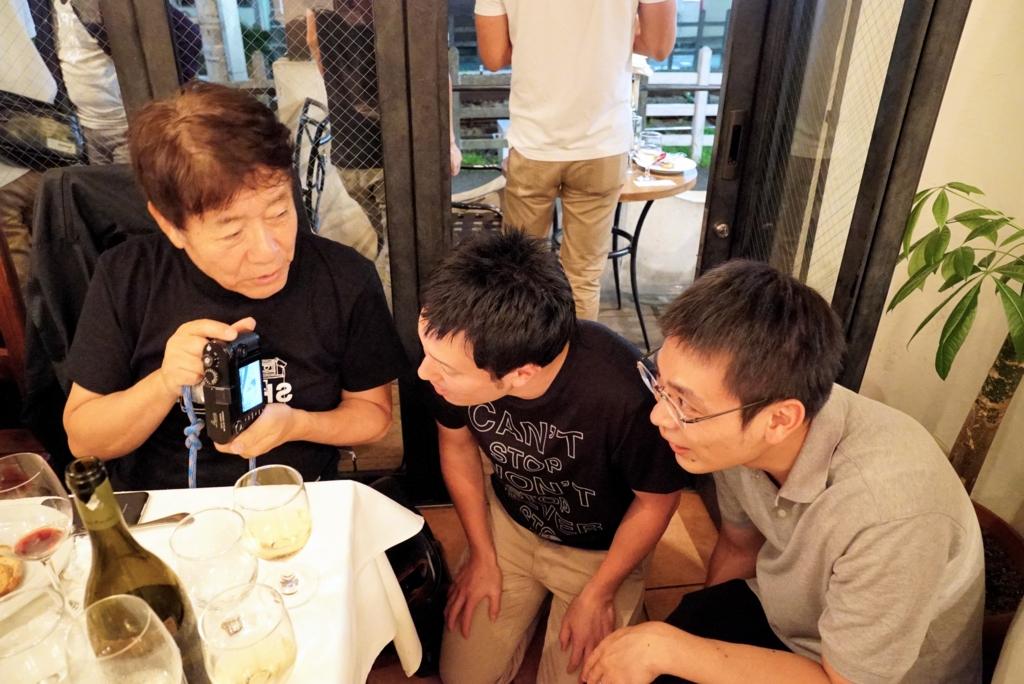 f:id:RyuYudai:20161006222951j:plain