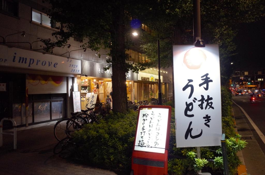 f:id:RyuYudai:20161013161921j:plain
