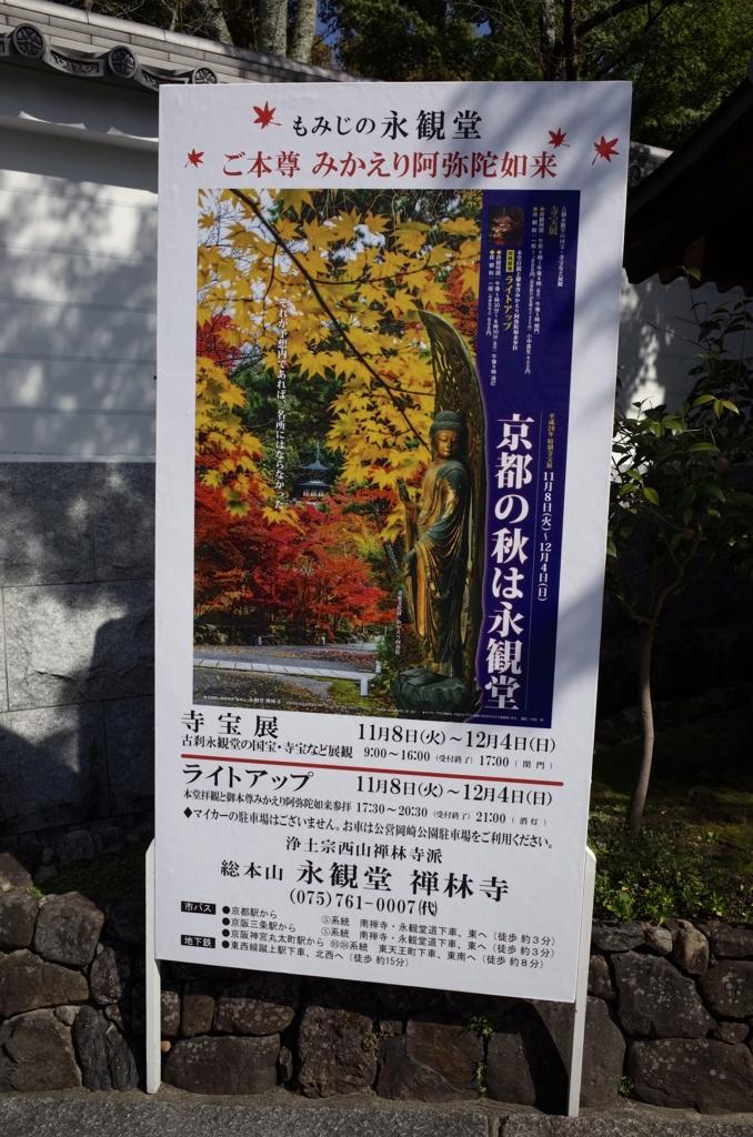 f:id:RyuYudai:20161013221550j:plain