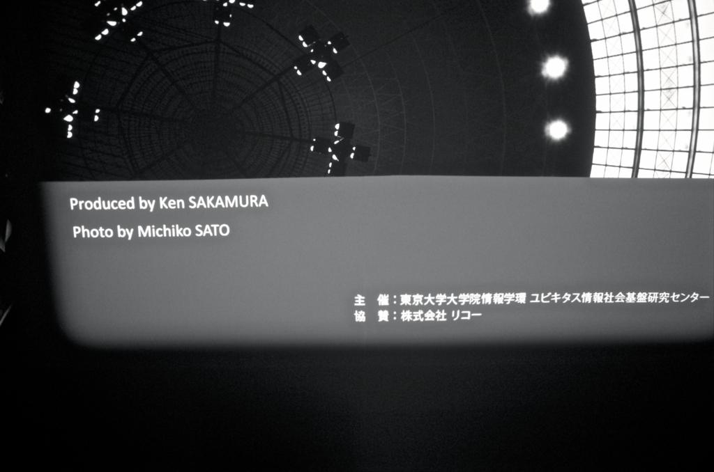 f:id:RyuYudai:20161027154026j:plain