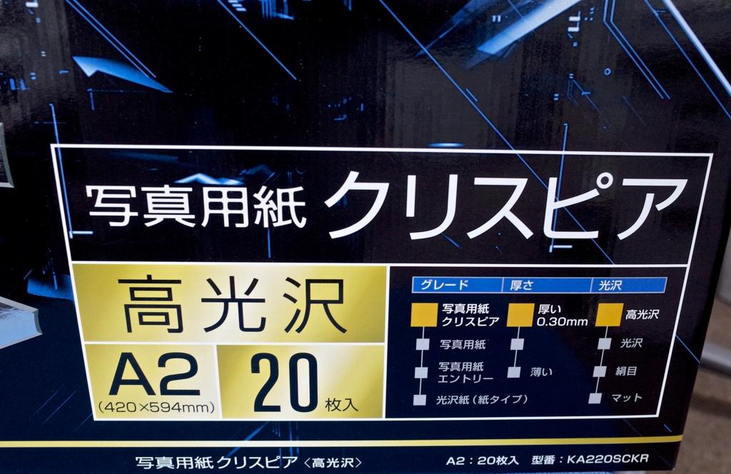 f:id:RyuYudai:20161103124603j:plain