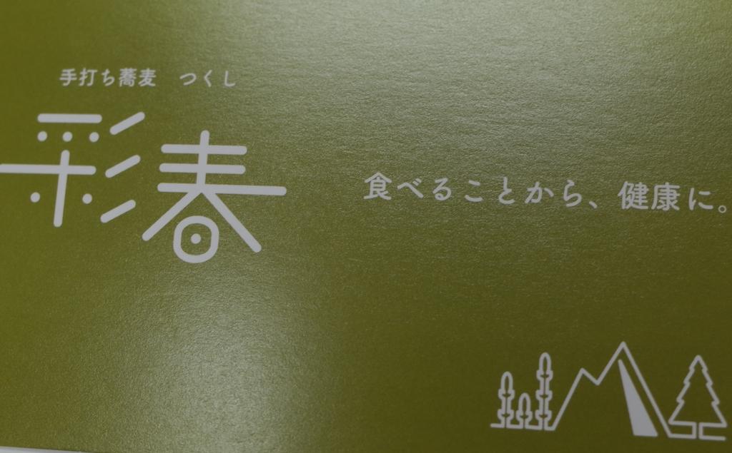 f:id:RyuYudai:20161115131256j:plain