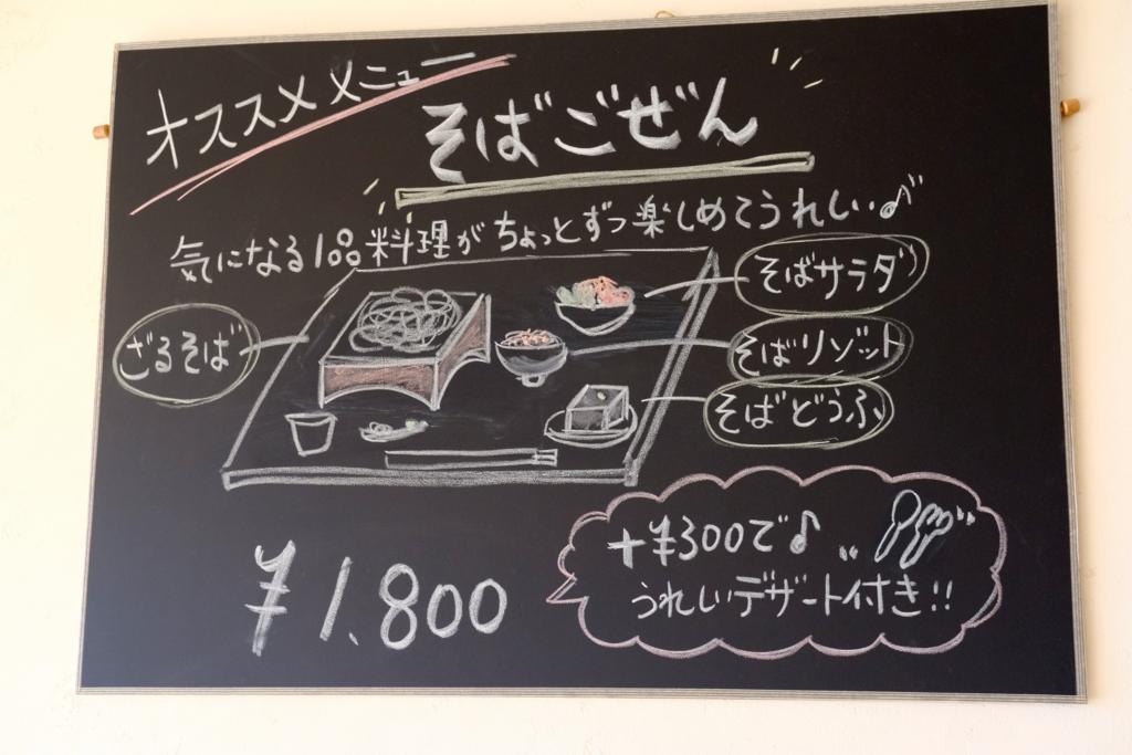 f:id:RyuYudai:20161115133621j:plain