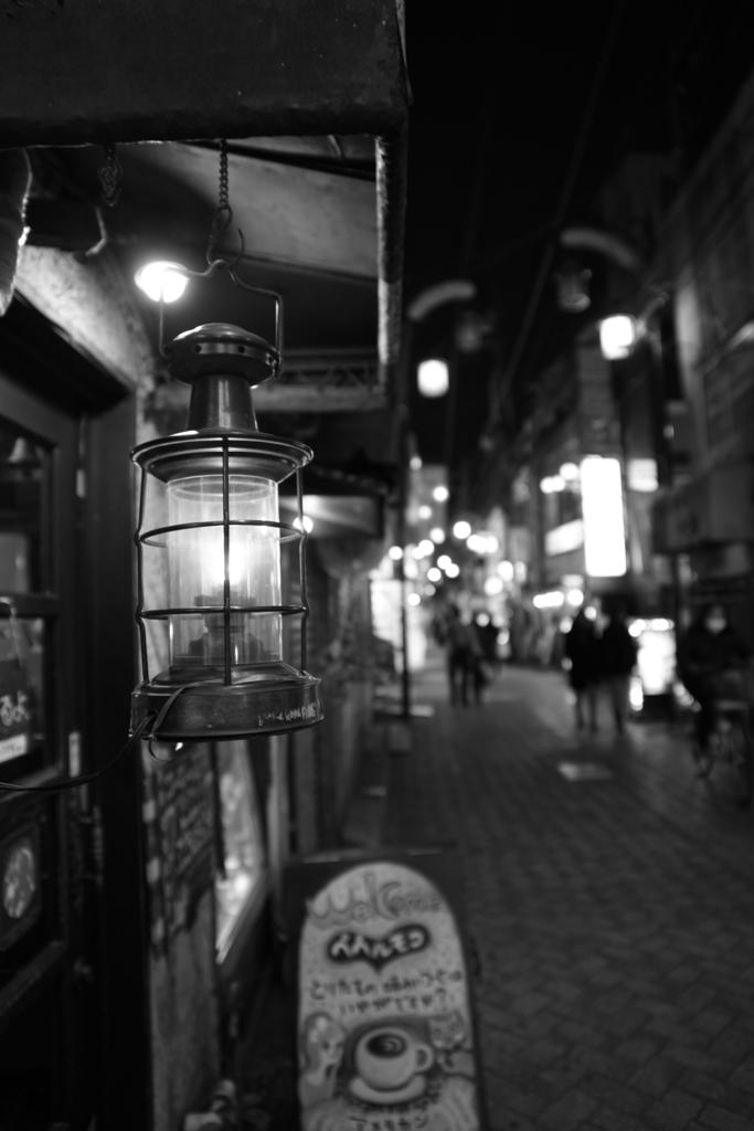 f:id:RyuYudai:20161130222936j:plain