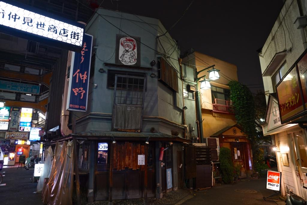 f:id:RyuYudai:20161201134500j:plain