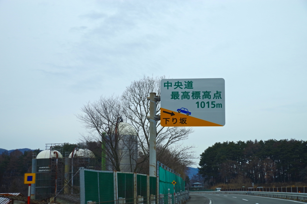 f:id:RyuYudai:20170109210944j:plain