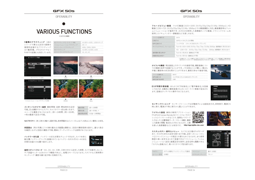 f:id:RyuYudai:20170128155815j:plain