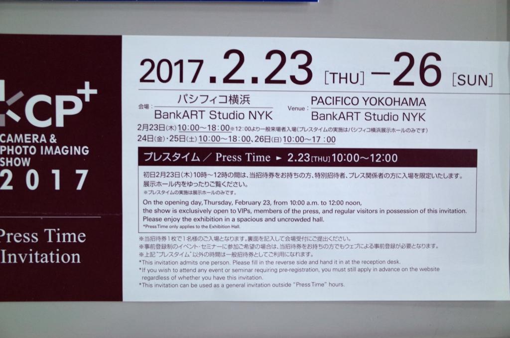 f:id:RyuYudai:20170202082342j:plain
