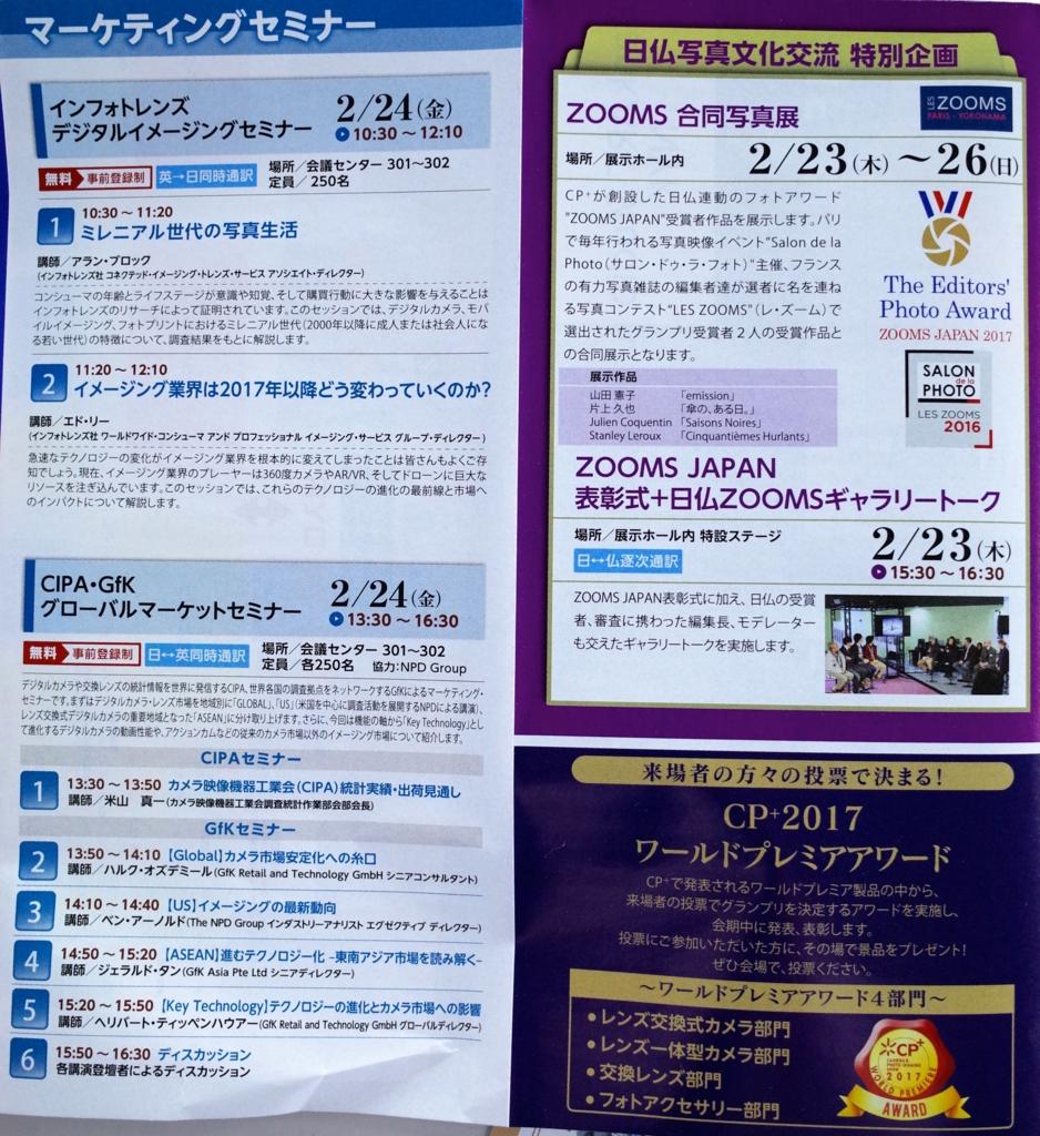 f:id:RyuYudai:20170202140955j:plain
